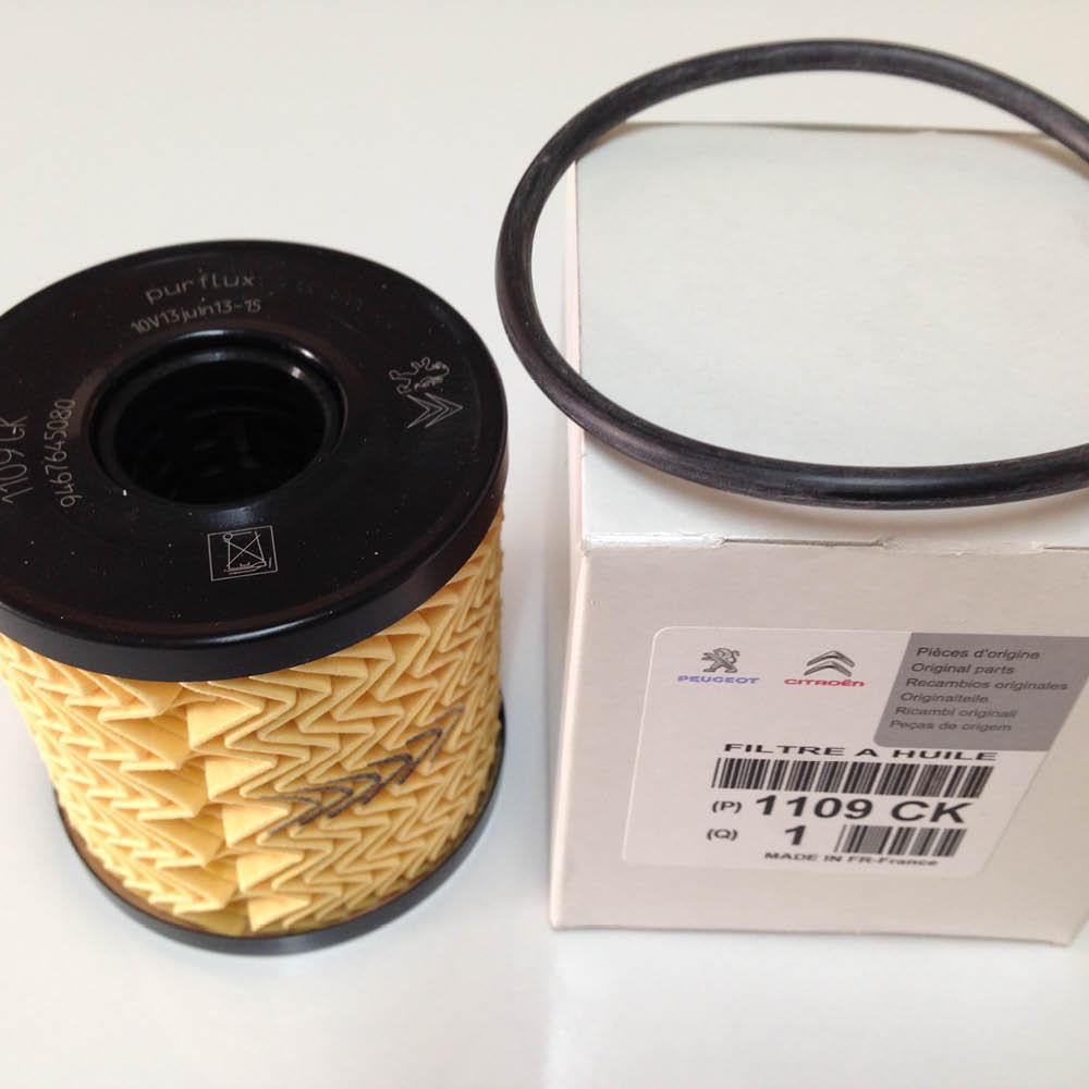 فیلتر روغن پژو 206 و 207 پایه کوتاه اورجینال