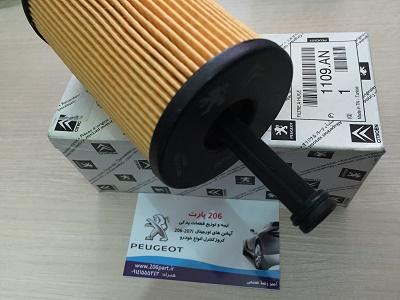 فیلتر روغن پژو 206 پایه بلند اورجینال