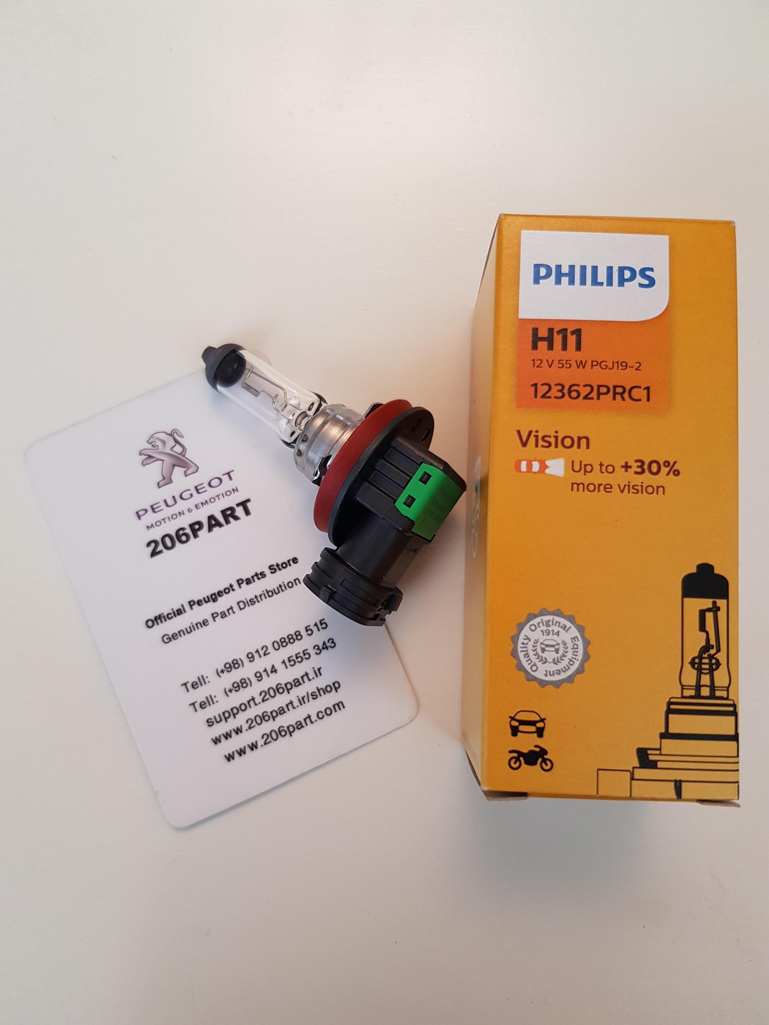 لامپ مه شکن 407  – فیلیپس آلمان
