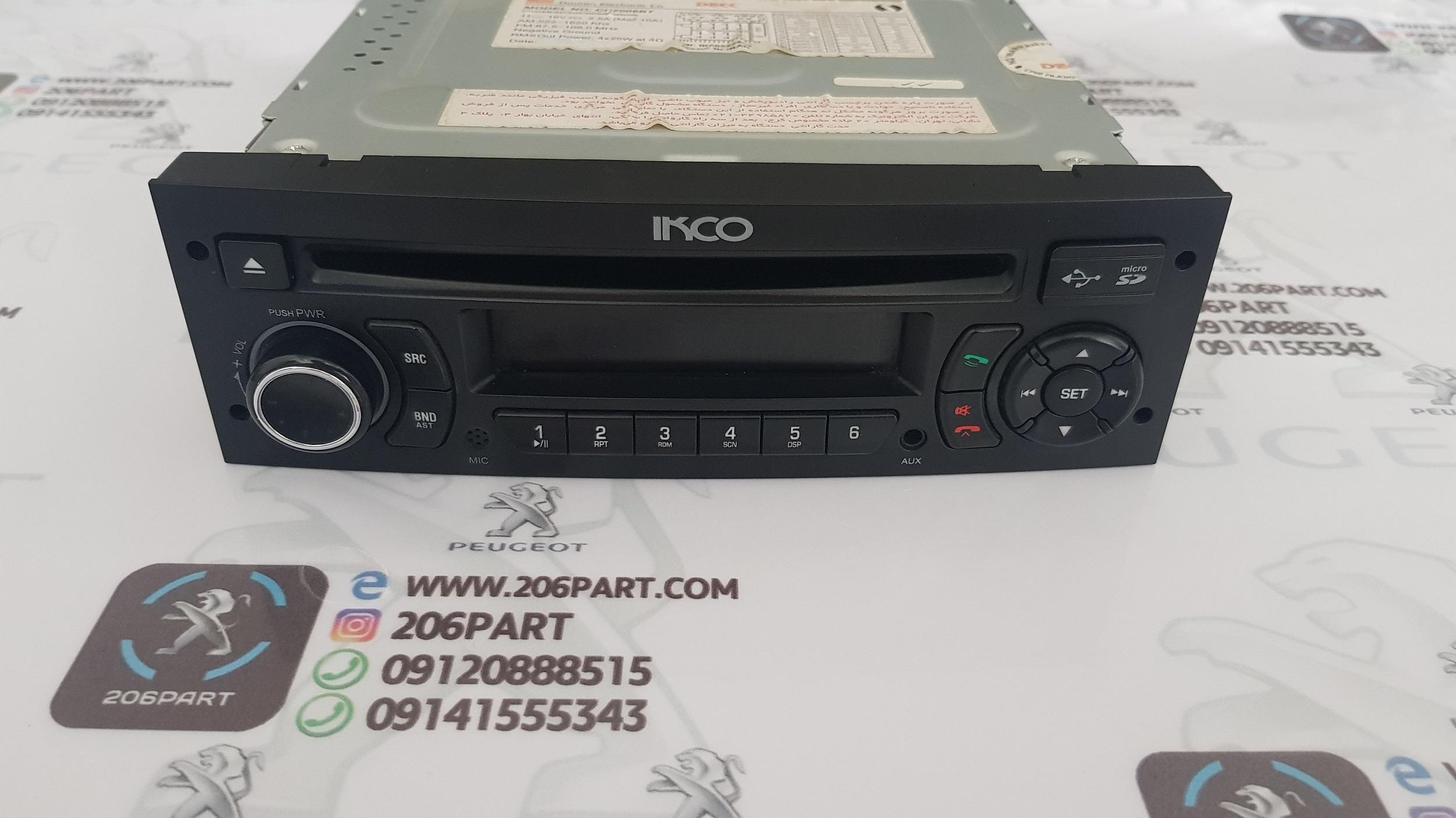 ضبط فابریک 206 بلوتوث دار/ صفحه نمایش دار (92به بعد) – استوک در حد نو